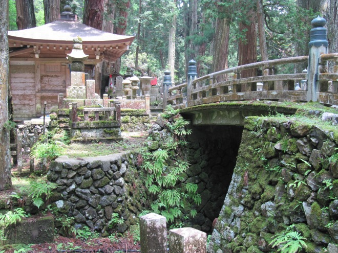 Koyosan, Japan - the home of the Six Great-Elements - the sixth being consciousness.