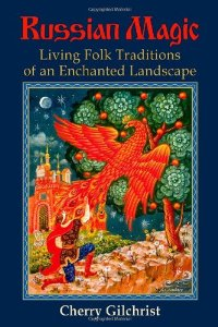 The story of Prince Ivan and the Firebird is on the cover of this release of 'Russian Magic' (Source: Amazon).