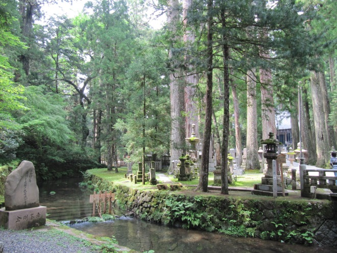 The Headquarters of the Shingon Esoteric Buddhist Sect, Koyasan, Japan