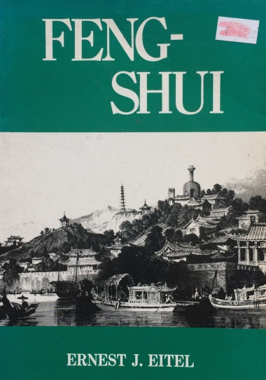 The first book on feng shui written in english was published in 1873. It was written by Reverend Ernest J. Eitel, a Christian missionary in China.