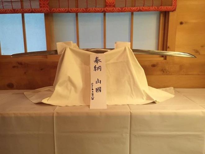 This Japanese sword was a gift from Alan Coleman (Yama Kuni) to the Shinto Tsubaki Grand Shrine in Portland Oregon.