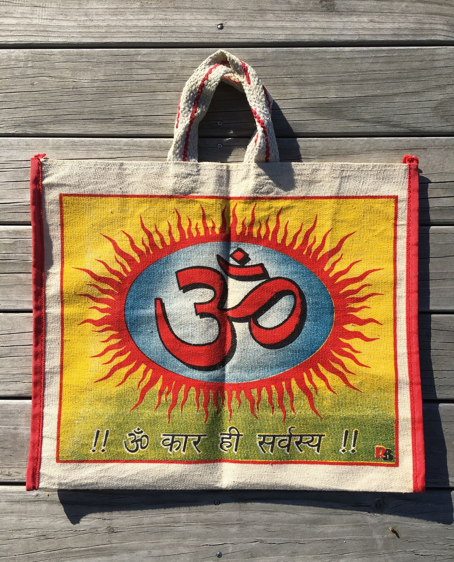 Om Aum The Five Elements Fire Up Water Down